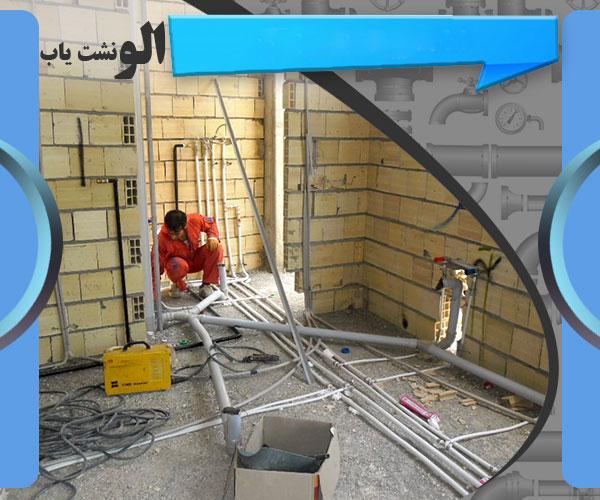 تعمیرات ساختمان در تهران
